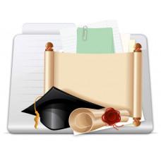Издаване на документ за продължаващо обучение в друго висше учебно заведение в страната