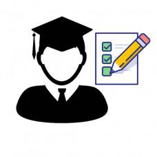 Такса за участие в кандидатстудентска кампания и класиране с признаване на оценка от държавен зрелостен изпит