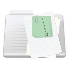 Издаване на служебна бележка за среден успех